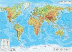 Physical wall-map of world 1:24 000 000, laminated