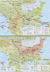 Българските земи под византийска власт. Възстановяване на България при Асен и Петър