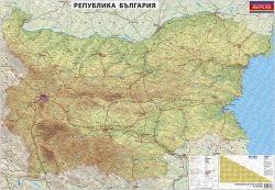 Стенна пътна карта на България 1:530 000, ламинирана