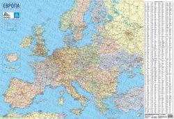 Стенна пътна карта на Европа 1:5 000 000, ламинирана