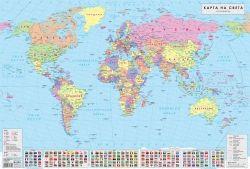 Стенна политическа карта на света 1:34 000 000