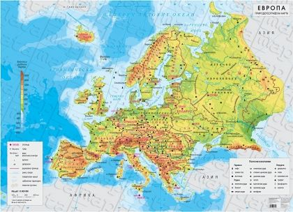 Pysical wall-map of Europe