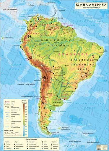 Природогеографска карта на Ю.Америка