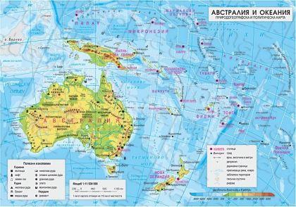 Австралия и Океания -Природогеографска и политическа карта /лице/ Климат. Води. Растения и животни /гръб/