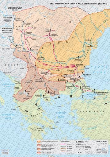 България при кан Крум и наследниците му (803-852)