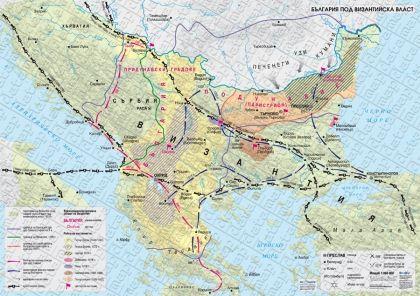 България под Византийска власт