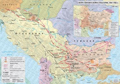 Втора световна война и България (1944-1945); врезка: Втора световна война и България (1939-1944)
