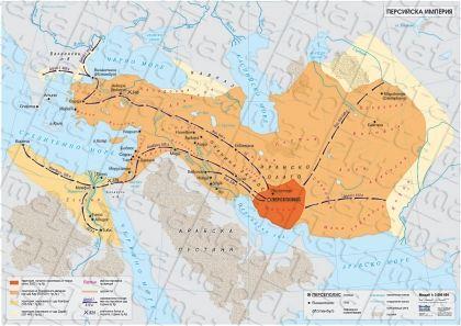 Персийска империя.