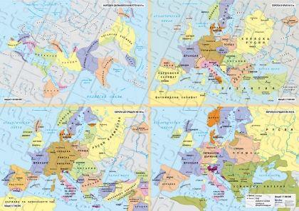Народи и държави в началото на VI в.; Европа в края на X в.; Европа до средата на XIII в.; Европа в средата на XVII в.