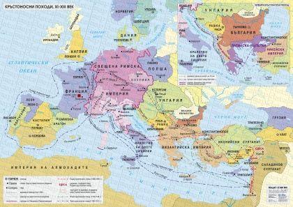 Кръстоносни походи, XI-XIII век; Врезка: Четвърти кръстоносен поход