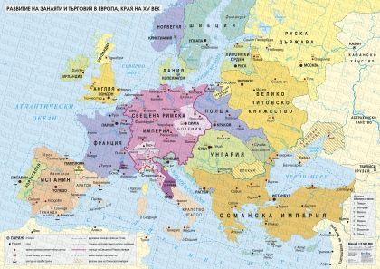 Развитие на занаяти и търговия в Европа, края на XV век