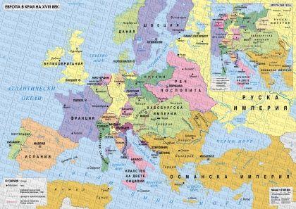 Европа в края на XVIII век; врезка: Европа към 1815 г.