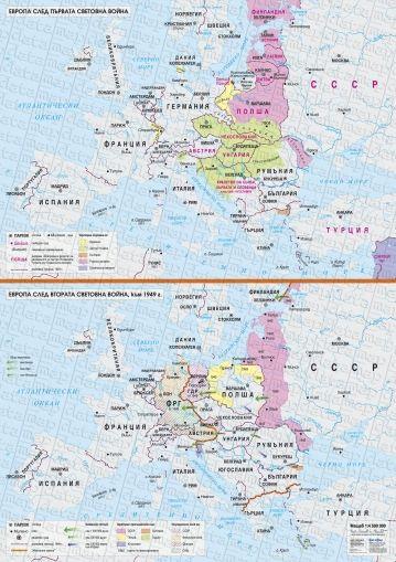 Европа след Първата световна война; Европа след Втората световна война, към 1949 г.