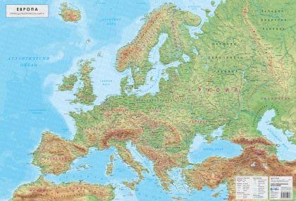 Стенна природогеографска карта на Европа 1:6 200 000