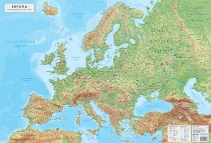 Стенна природогеографска карта на Европа 1:6 200 000, ламинирана