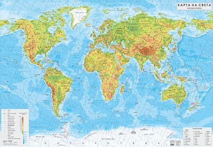Physical wall-map of world  1:17 000 000, laminated