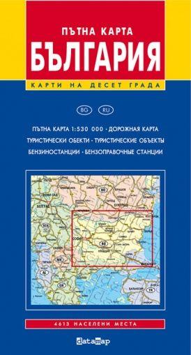 Пътна карта на България 1:530 000