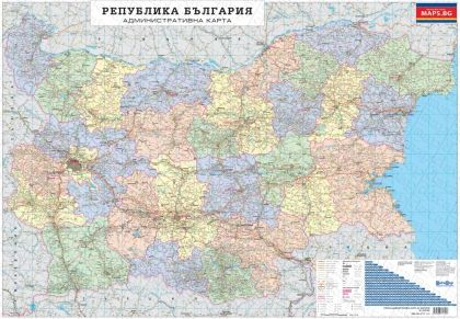 Administrative wall-map of Bulgaria 1:530 000, laminated