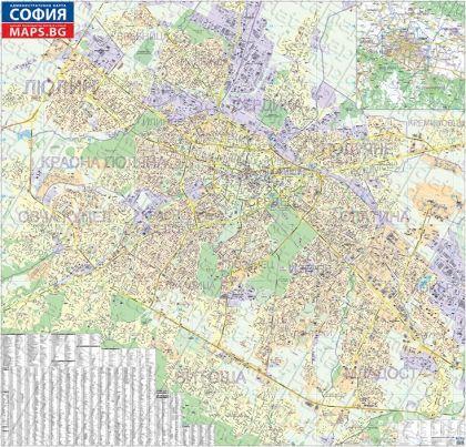 Стенна административна карта на София 1:8 000, издание 2015 г., ламинирана