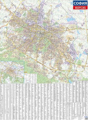 Стенна карта на София 1:20 000