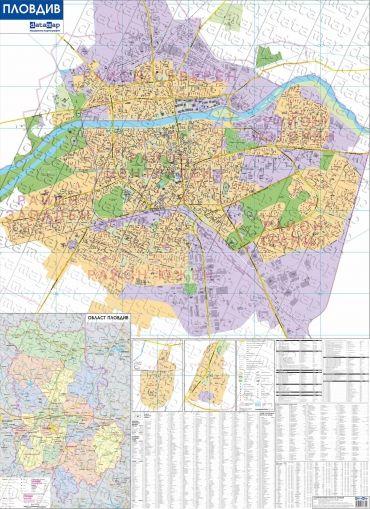 Стенна карта на Пловдив 1:9 000, ламинирана
