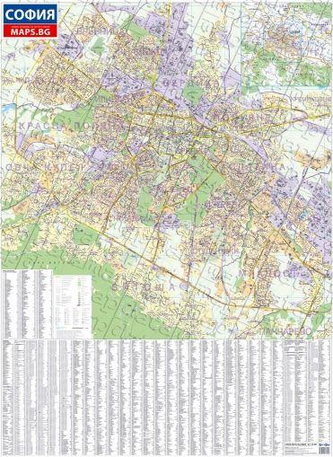 Стенна карта на София 1:16 000, ламинирана