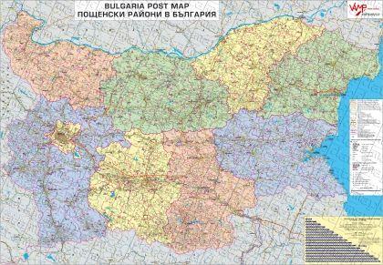 Пощенски райони и кодове в България, на латиница