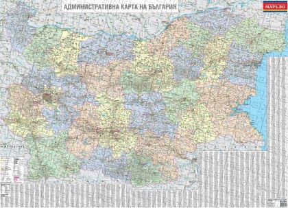 Административна карта на България 1:380 000, ламинирана