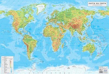 Стенна природогеографска карта на света 1:34 000 000, ламинирана