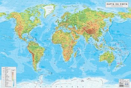 Physical wall-map of world 1:34 000 000