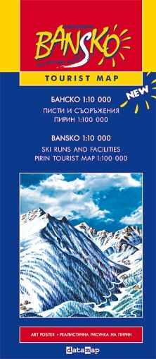 Bansko - Tourist map 1:10 000