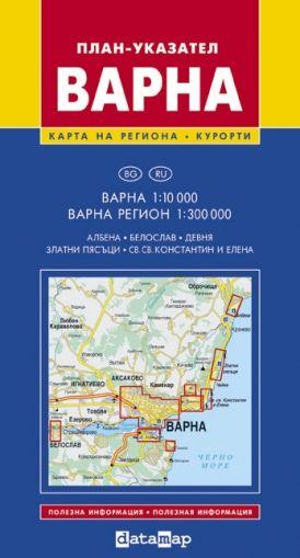 Карта на Варна 1:10 000. Варна регион 1:300 000