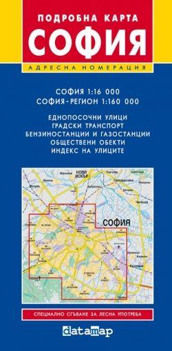 Карта на София и региона 1:16 000