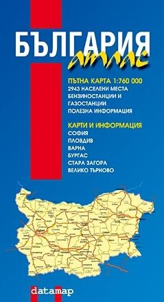 Pocket-size atlas of Bulgaria 1:760 000