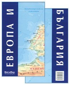 Карта на Европа 1:9 000 000 /лице/. Карта на България 1:765 000 /гръб/