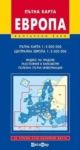Пътна карта на Европа 1:5 000 000