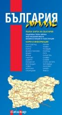 Road atlas of Bulgaria 1:530 000