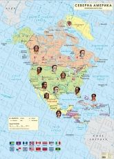 North America - Political wall-map, Races