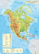 Physical wall-map of North America