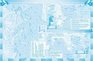 Контурни карти по история и цивилизации за 5. клас
