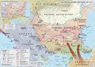 България при цар Иван Александър (1331-1371); врезка: България през втората половина на XIII век