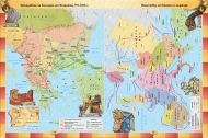 Atlas of history and civilization for 6. class