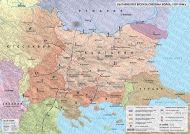 България през Втората световна война (1939-1944)