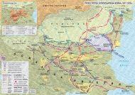 Руско-турска Освободителна война (1877-1878); врезка: Априлско въстание, 1876 г.