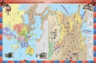 Atlas of history and civilization for 7. class