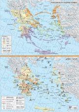 Разселване на гръцките племена. Древна Гърция.