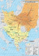 Разселване на славяните и образуване на славянските държави