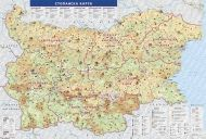 Карта на България – природогеографска и стопанска за 10. клас