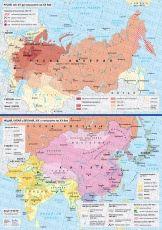Русия, от XV до началото на XX век. Индия, Китай и Япония, XIX и началото на XX век