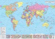 Стенна политическа карта на света 1:24 000 000, ламинирана